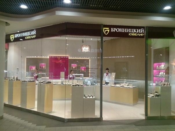 Norveg самый большой магазин бронницкий ювелир в москве шерсть, акрил, хлопок