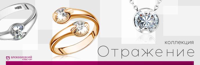 Обручальные кольца бронницкий ювелирный завод