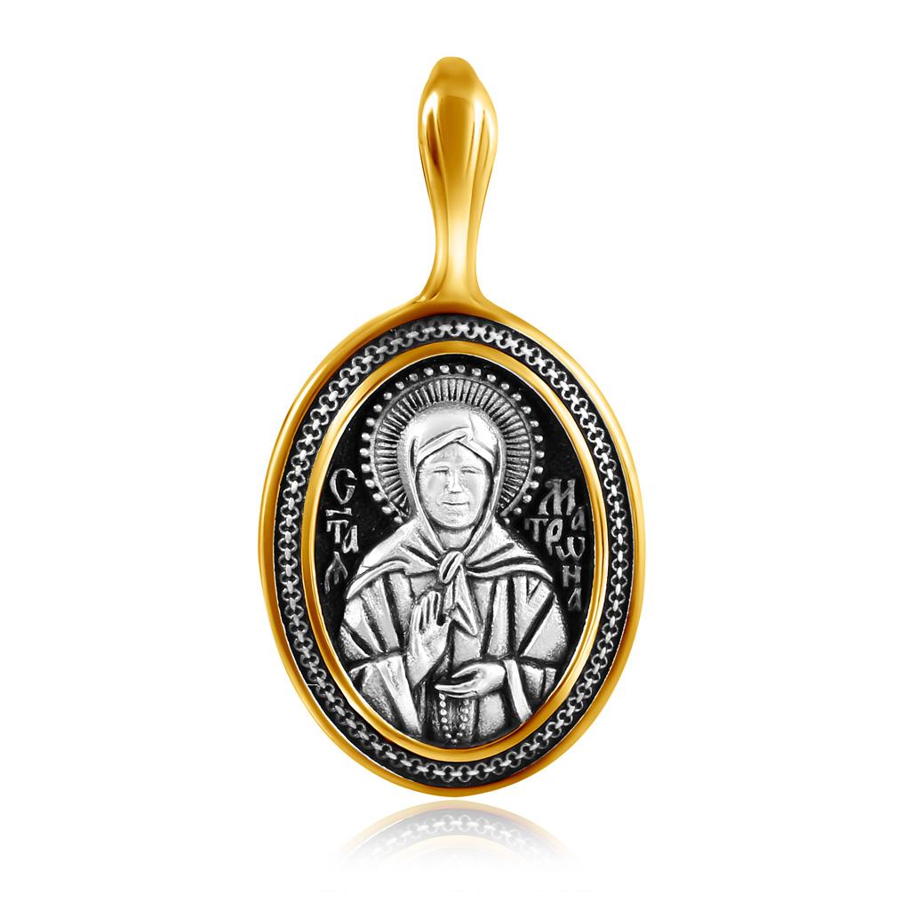 Иконка Святая Матрона из серебра 08097000000