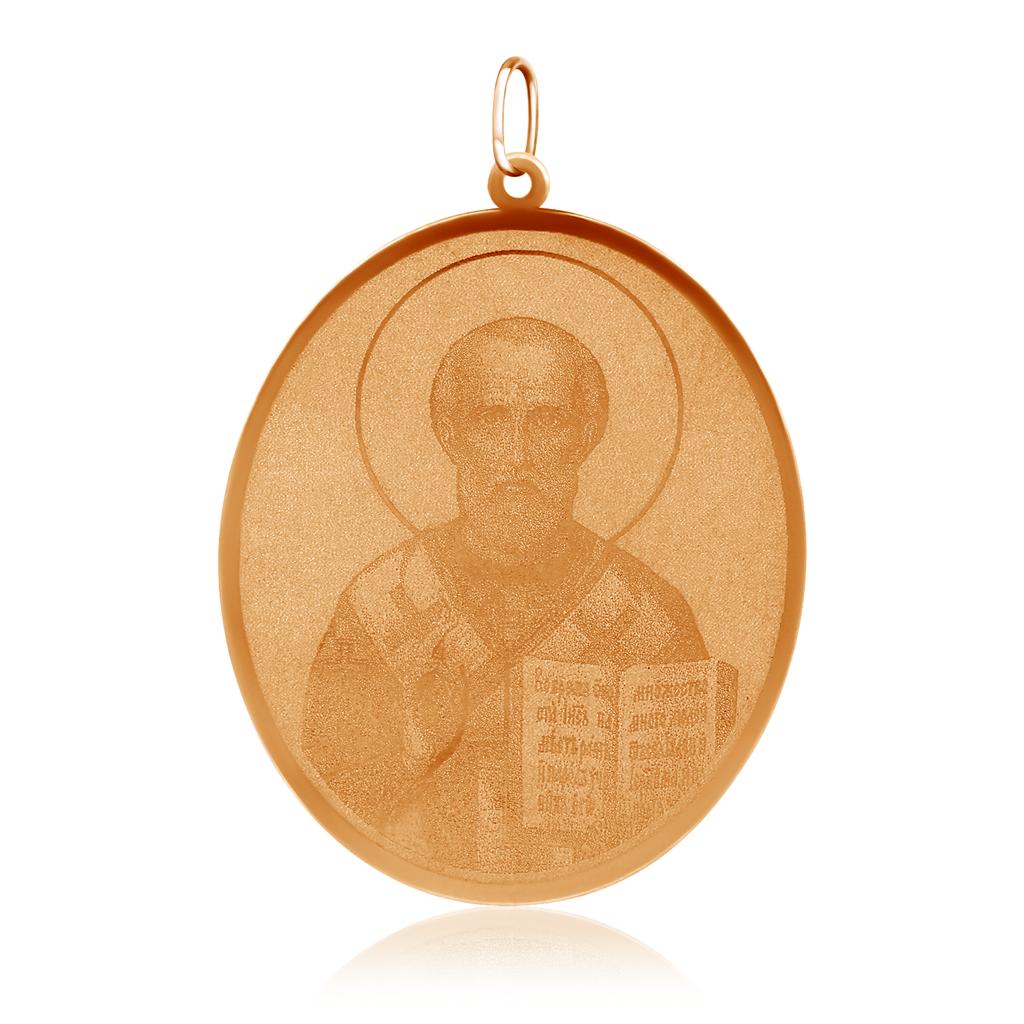 Купить со скидкой Иконка Николай Чудотворец из золота 17610294000