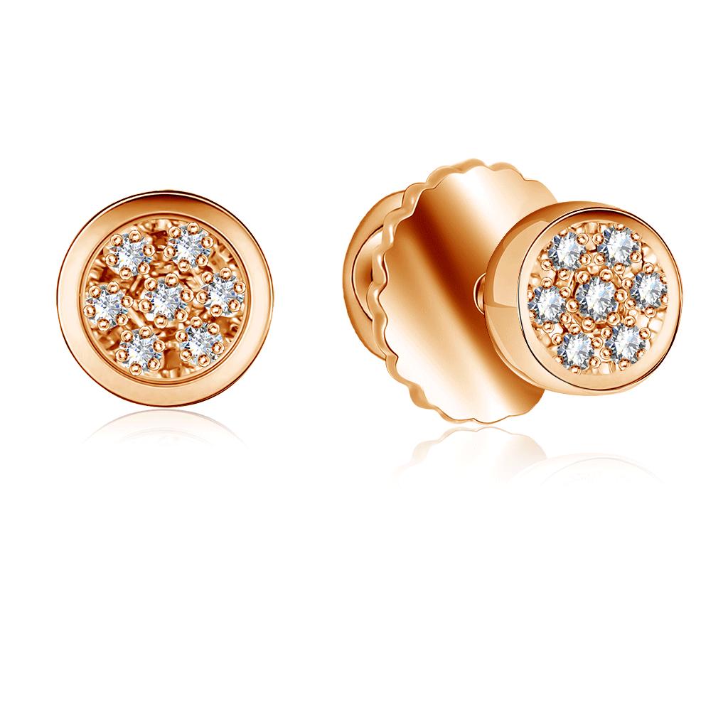 Купить Серьги-пусеты с бриллиантами золотые ALE339