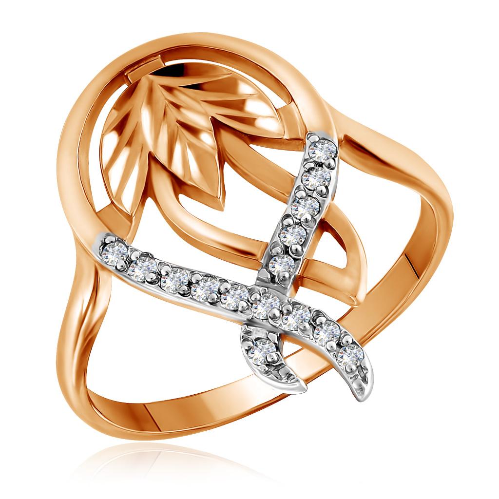 Купить со скидкой Кольцо из золота 25601005