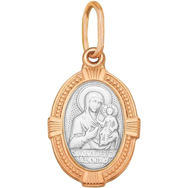 Купить со скидкой Иконка Божья Матерь Смоленская из золота 27600369000