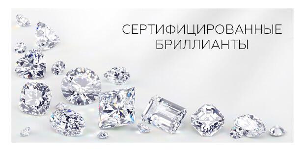 4a8772d476f8 Интернет-магазин ювелирных изделий Бронницкий Ювелир, купить ювелирные  украшения из золота и серебра, цены на кольца, серьги, браслеты и цепочки