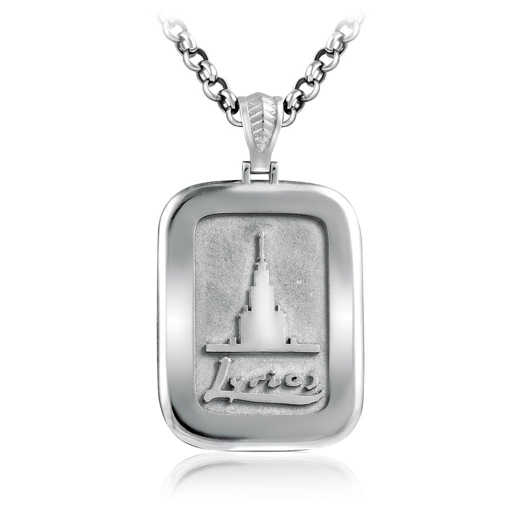 Мужская серебряная цепь с подвеской Москва 84010546
