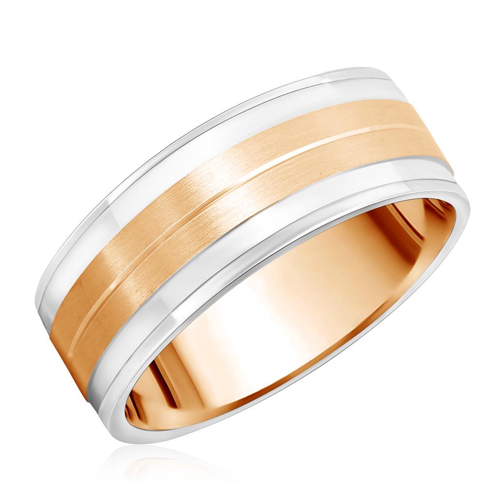 Кольцо обручальное из золота 25610237