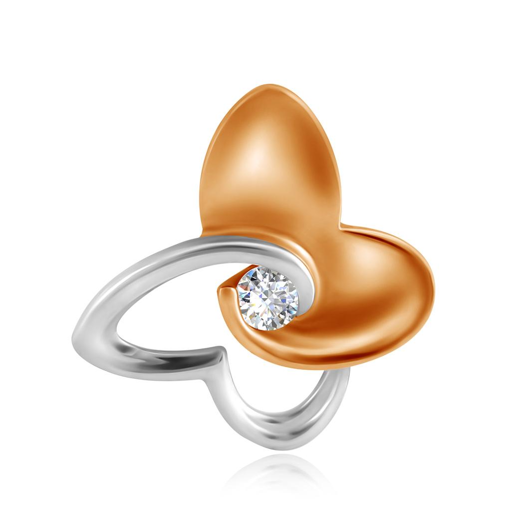 Купить Подвеска Бабочка с бриллиантом золотая 1030226