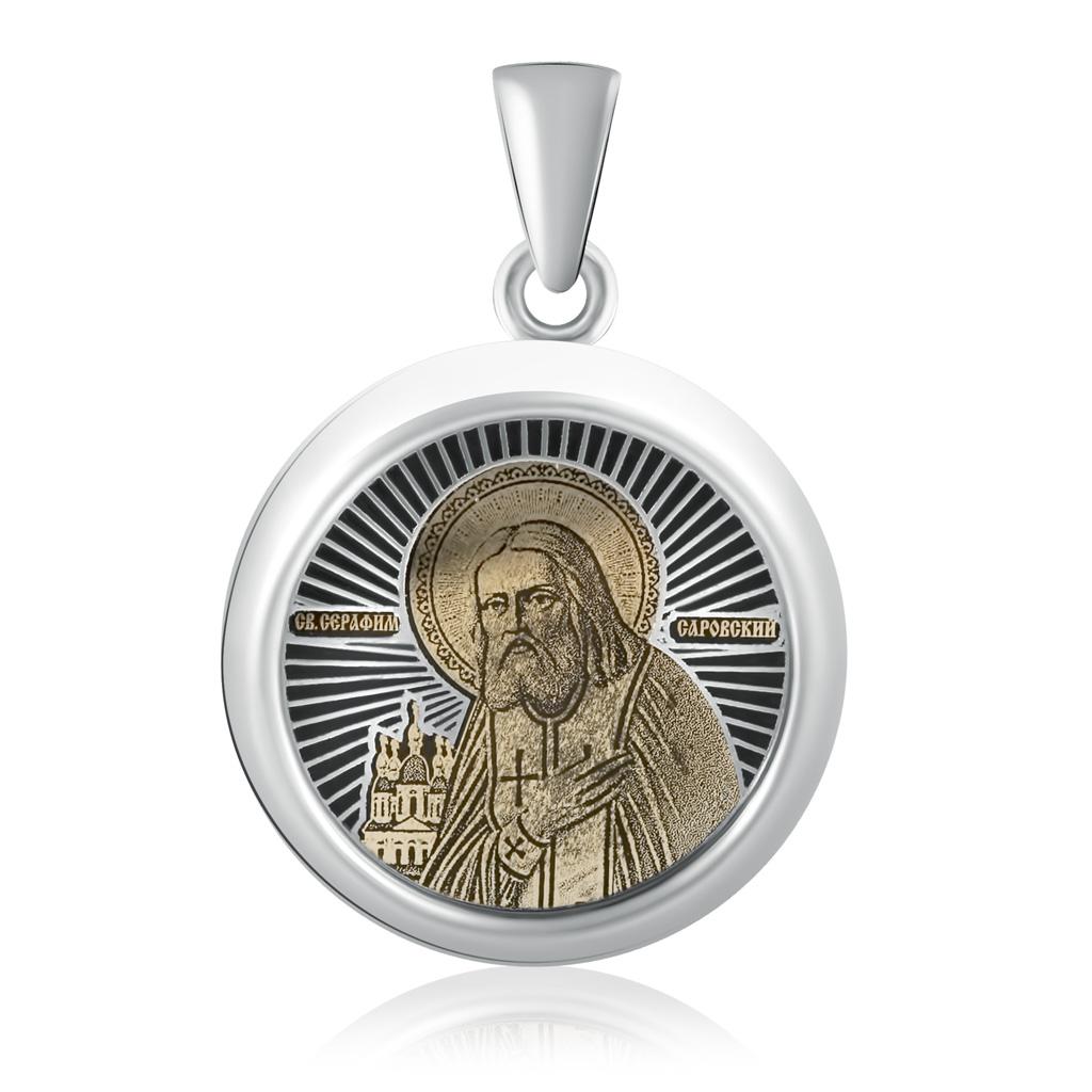 Иконка Святой Серафим Саровский с обсидианом 37621007000