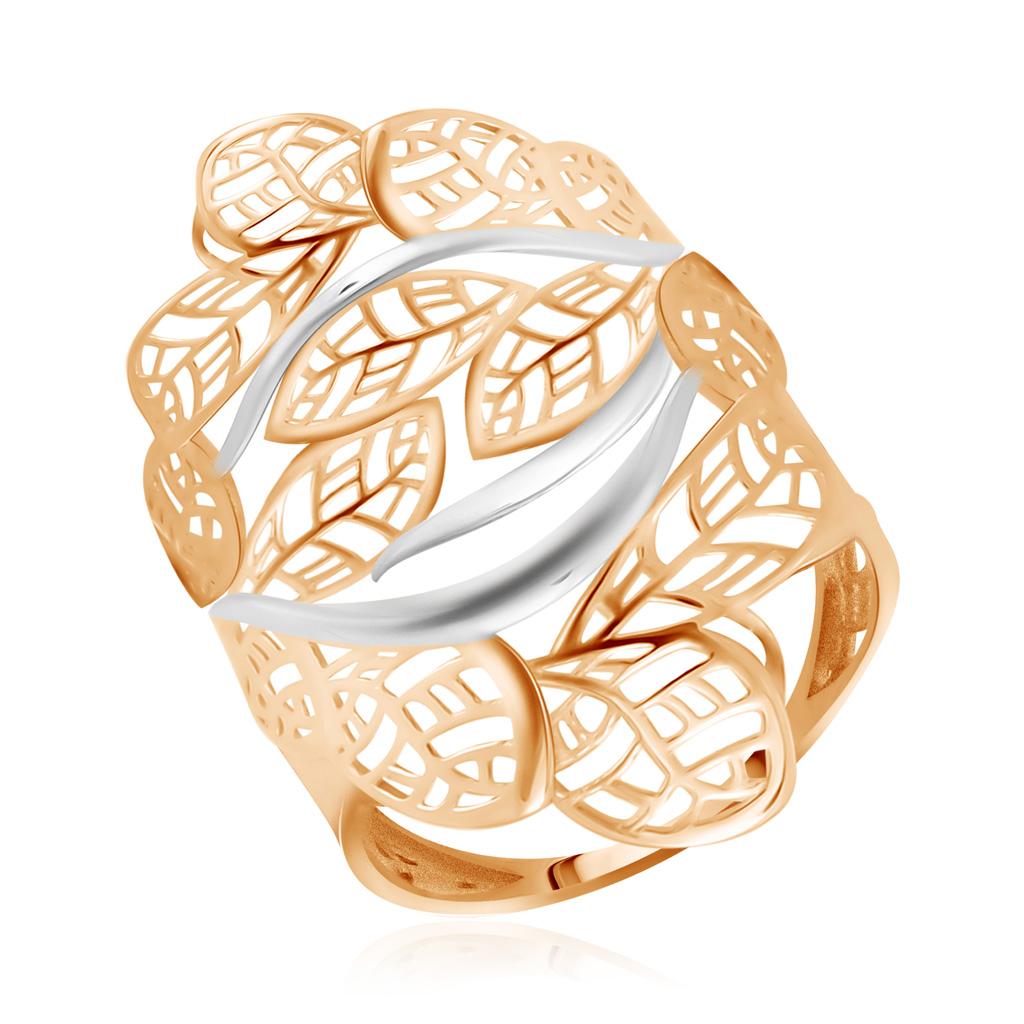 Купить Кольцо из золота 25610240