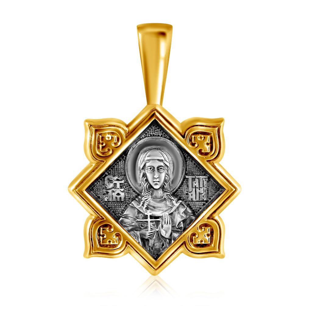 Купить со скидкой Иконка именная серебряная Святая Татиана 102.131