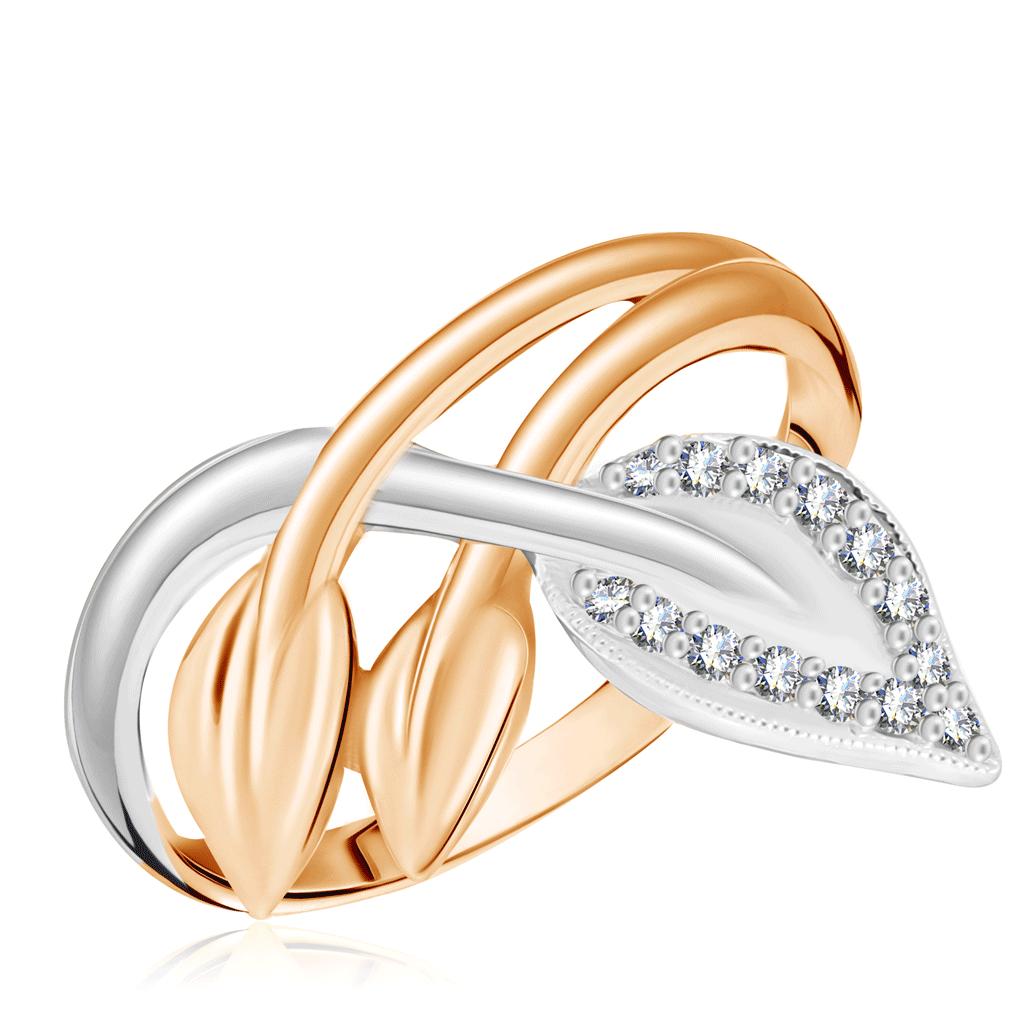 Золотое кольцо с бриллиантами со скидкой