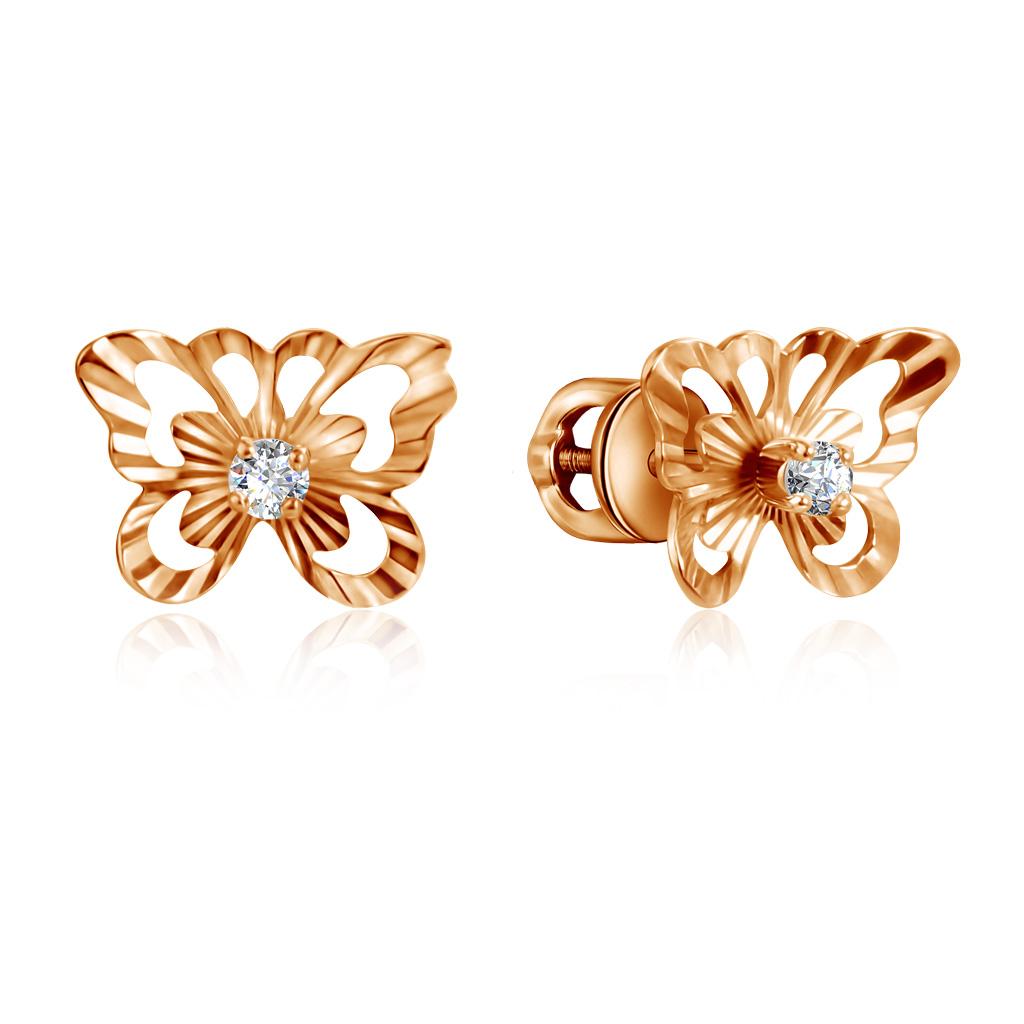 Купить со скидкой Серьги-пуссеты из красного золота с фианитом Бабочки Д0268-022666