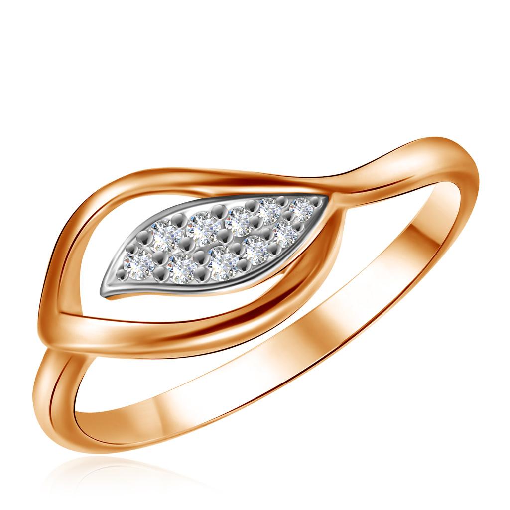 Купить Кольцо из золота с бриллиантами 1010574