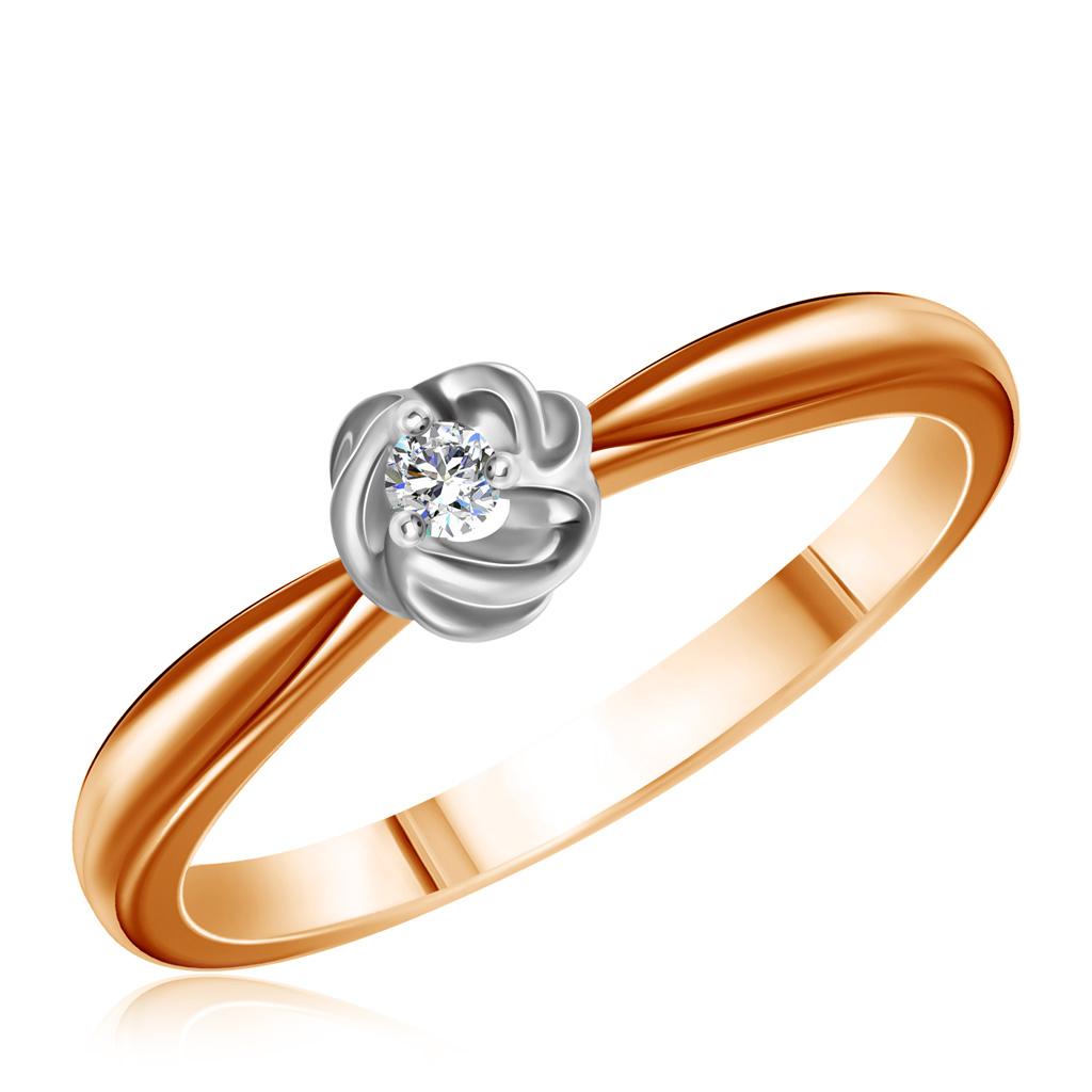 Кольцо из золота с бриллиантом 1011385  - купить со скидкой