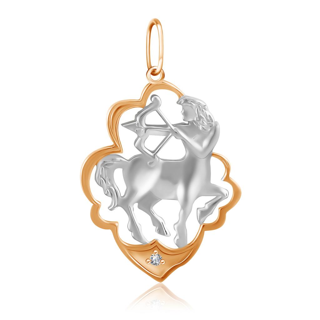 Подвеска знак зодиака Стрелец из золота с фианитом R7011989009