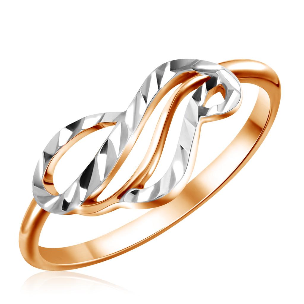 Купить со скидкой Кольцо из золота R5110286