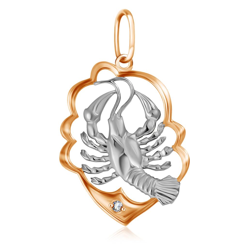 Подвеска знак зодиака Рак с фианитом из золота R7011989004 стоимость